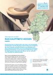 Cover: Flyer: Radhauptnetz