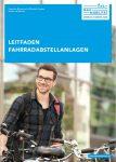Cover: Leitfaden Fahrradabstellanlagen Einzelseiten